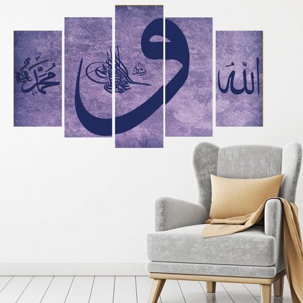 Dekonaz 5 Parça Tablo | Allah Vav Muhammed | Osmanlı Tuğralı | b-4132