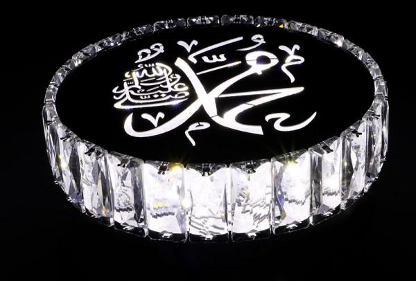 """Bayimpex Muhammed"""""""" Yazılı Kristal Taşlı Aynalı Led Duvar Lambası İki Renk Fonksiyonlu"""""""""""