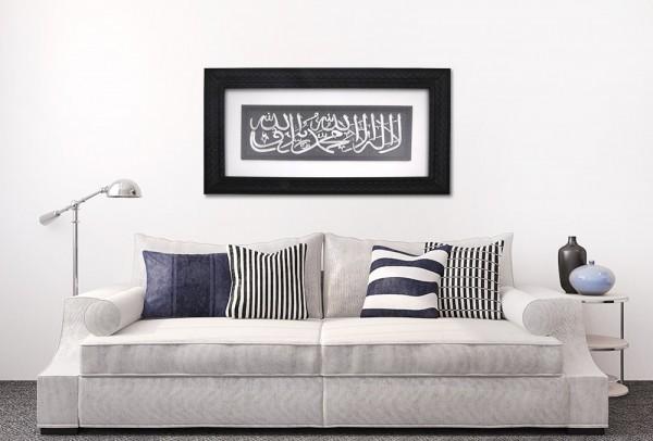 """Dekonaz Kabartmalı Yazılı """"Kelime-i Tevhid"""" Büyük Boy Lüks Dini Dekoratif Tablo Siyah - 115x64 cm"""