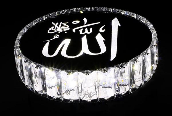"""Bayimpex Allah"""""""" Yazılı Kristal Taşlı Led Aynalı Duvar Lambası   İki Renk Fonksiyonlu"""""""""""