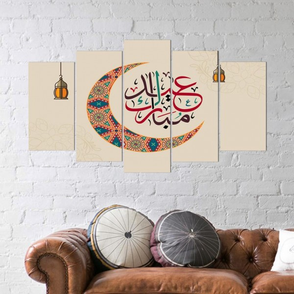5 Parça Tablo - İslami Hilal
