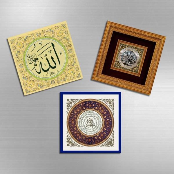 3'lü Magnet   Islam Dünyasi Allah Yazılı Desenli Magnet   MAG-1011