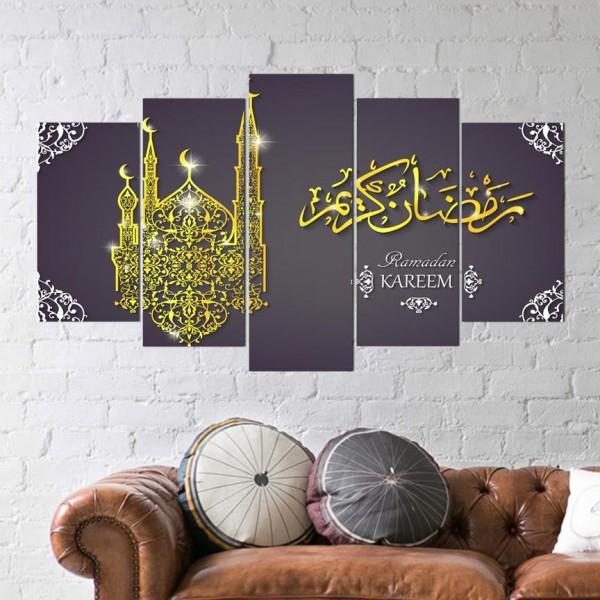 5 Parça Tablo - Mübarek Ramazan