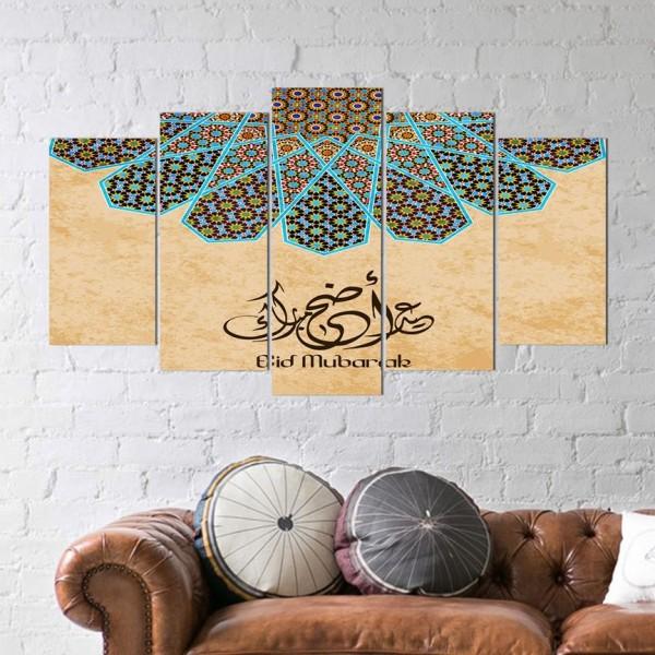 5 Parça Tablo - Eid Mubarak Dini Motif